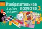 https://uchebniki.by/cache/imagecache/w140-h180-c-media-katalog-22184.jpg