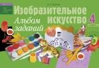 https://uchebniki.by/cache/imagecache/w140-h180-c-media-katalog-22413.jpg