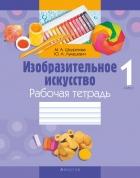 https://uchebniki.by/cache/imagecache/w140-h180-c-media-katalog-22970.jpg