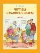 https://uchebniki.by/cache/imagecache/w140-h180-c-media-katalog-adukatsyya_i_vyhavanne-id01593.jpg