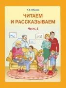 https://uchebniki.by/cache/imagecache/w140-h180-c-media-katalog-adukatsyya_i_vyhavanne-id01594.jpg