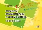 https://uchebniki.by/cache/imagecache/w140-h180-c-media-katalog-belyj_veter-id00619.jpg