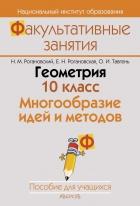 https://uchebniki.by/cache/imagecache/w140-h250-c-media-katalog-21656.jpg