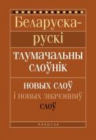 https://uchebniki.by/cache/imagecache/w140-h250-c-media-katalog-22016.jpg