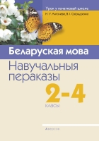 https://uchebniki.by/cache/imagecache/w140-h250-c-media-katalog-22362.jpg