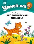 https://uchebniki.by/cache/imagecache/w140-h250-c-media-katalog-22617.jpg