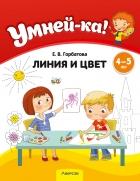 https://uchebniki.by/cache/imagecache/w140-h250-c-media-katalog-22757.jpg