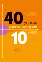 https://uchebniki.by/cache/imagecache/w140-h250-c-media-katalog-22781.jpg
