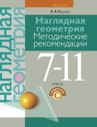 https://uchebniki.by/cache/imagecache/w140-h250-c-media-katalog-22907.jpg