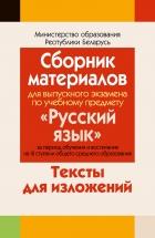 https://uchebniki.by/cache/imagecache/w140-h250-c-media-katalog-23016.jpg