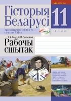 https://uchebniki.by/cache/imagecache/w140-h250-c-media-katalog-23107.jpg