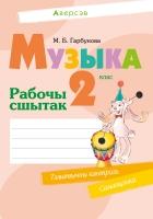 https://uchebniki.by/cache/imagecache/w140-h250-c-media-katalog-23186.jpg