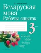 https://uchebniki.by/cache/imagecache/w140-h250-c-media-katalog-23252.jpg