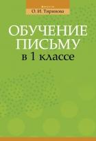 https://uchebniki.by/cache/imagecache/w140-h250-c-media-katalog-23376.jpg