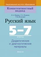 https://uchebniki.by/cache/imagecache/w140-h250-c-media-katalog-23476.jpg