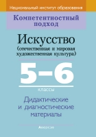https://uchebniki.by/cache/imagecache/w140-h250-c-media-katalog-23481.jpg