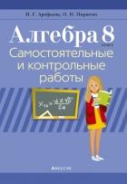 https://uchebniki.by/cache/imagecache/w140-h250-c-media-katalog-23531.jpg