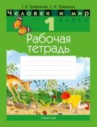 https://uchebniki.by/cache/imagecache/w140-h250-c-media-katalog-23553.jpg