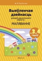 https://uchebniki.by/cache/imagecache/w140-h250-c-media-katalog-23590.jpg