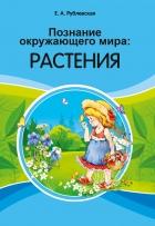 https://uchebniki.by/cache/imagecache/w140-h250-c-media-katalog-23592.jpg