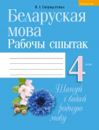 https://uchebniki.by/cache/imagecache/w140-h250-c-media-katalog-23594.jpg