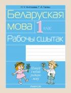https://uchebniki.by/cache/imagecache/w140-h250-c-media-katalog-23665.jpg