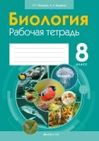 https://uchebniki.by/cache/imagecache/w140-h250-c-media-katalog-23880.jpg