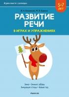 https://uchebniki.by/cache/imagecache/w140-h250-c-media-katalog-23899.jpg