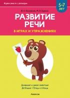 https://uchebniki.by/cache/imagecache/w140-h250-c-media-katalog-23900.jpg