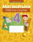 https://uchebniki.by/cache/imagecache/w140-h250-c-media-katalog-23970.jpg