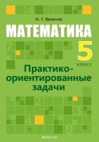 https://uchebniki.by/cache/imagecache/w140-h250-c-media-katalog-24125.jpg