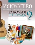 https://uchebniki.by/cache/imagecache/w140-h250-c-media-katalog-24131.jpg