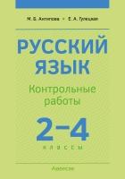 https://uchebniki.by/cache/imagecache/w140-h250-c-media-katalog-24176.jpg