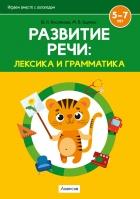 https://uchebniki.by/cache/imagecache/w140-h250-c-media-katalog-24183.jpg