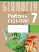 https://uchebniki.by/cache/imagecache/w140-h250-c-media-katalog-24322.jpg