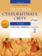 https://uchebniki.by/cache/imagecache/w140-h250-c-media-katalog-24324.jpg