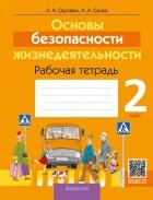 https://uchebniki.by/cache/imagecache/w140-h250-c-media-katalog-24349.jpg