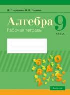 https://uchebniki.by/cache/imagecache/w140-h250-c-media-katalog-24377.jpg