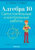 https://uchebniki.by/cache/imagecache/w140-h250-c-media-katalog-24379.jpg