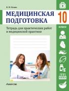 https://uchebniki.by/cache/imagecache/w140-h250-c-media-katalog-24380.jpg