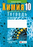 https://uchebniki.by/cache/imagecache/w140-h250-c-media-katalog-24391.jpg