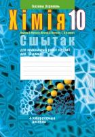 https://uchebniki.by/cache/imagecache/w140-h250-c-media-katalog-24393.jpg