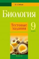 https://uchebniki.by/cache/imagecache/w140-h250-c-media-katalog-24431.jpg