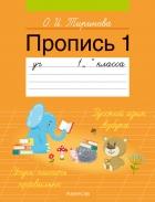 https://uchebniki.by/cache/imagecache/w140-h250-c-media-katalog-24620.jpg