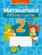 https://uchebniki.by/cache/imagecache/w140-h250-c-media-katalog-24701.jpg