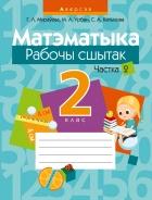 https://uchebniki.by/cache/imagecache/w140-h250-c-media-katalog-24702.jpg