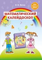 https://uchebniki.by/cache/imagecache/w140-h250-c-media-katalog-25012.jpg