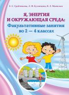 https://uchebniki.by/cache/imagecache/w140-h250-c-media-katalog-adukatsyya_i_vyhavanne-id00331.jpg