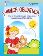 https://uchebniki.by/cache/imagecache/w140-h250-c-media-katalog-adukatsyya_i_vyhavanne-id01052.jpg