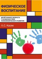 https://uchebniki.by/cache/imagecache/w140-h250-c-media-katalog-adukatsyya_i_vyhavanne-id01053.jpg
